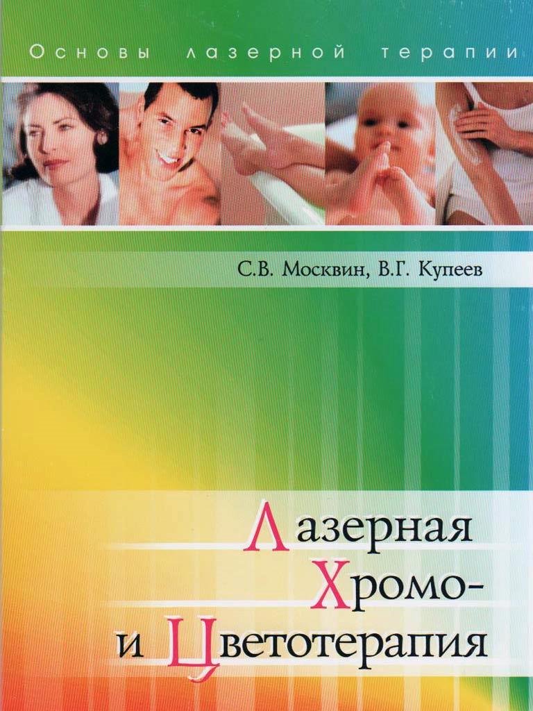publikacia_1