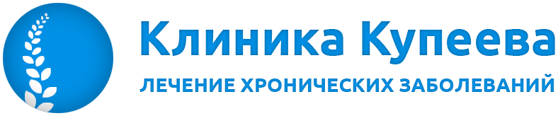 Logo-kupeev-clinic
