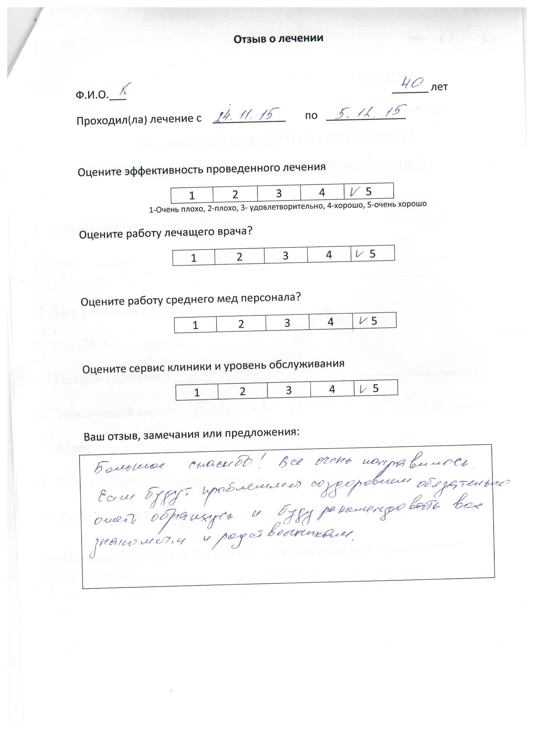 feedback_12