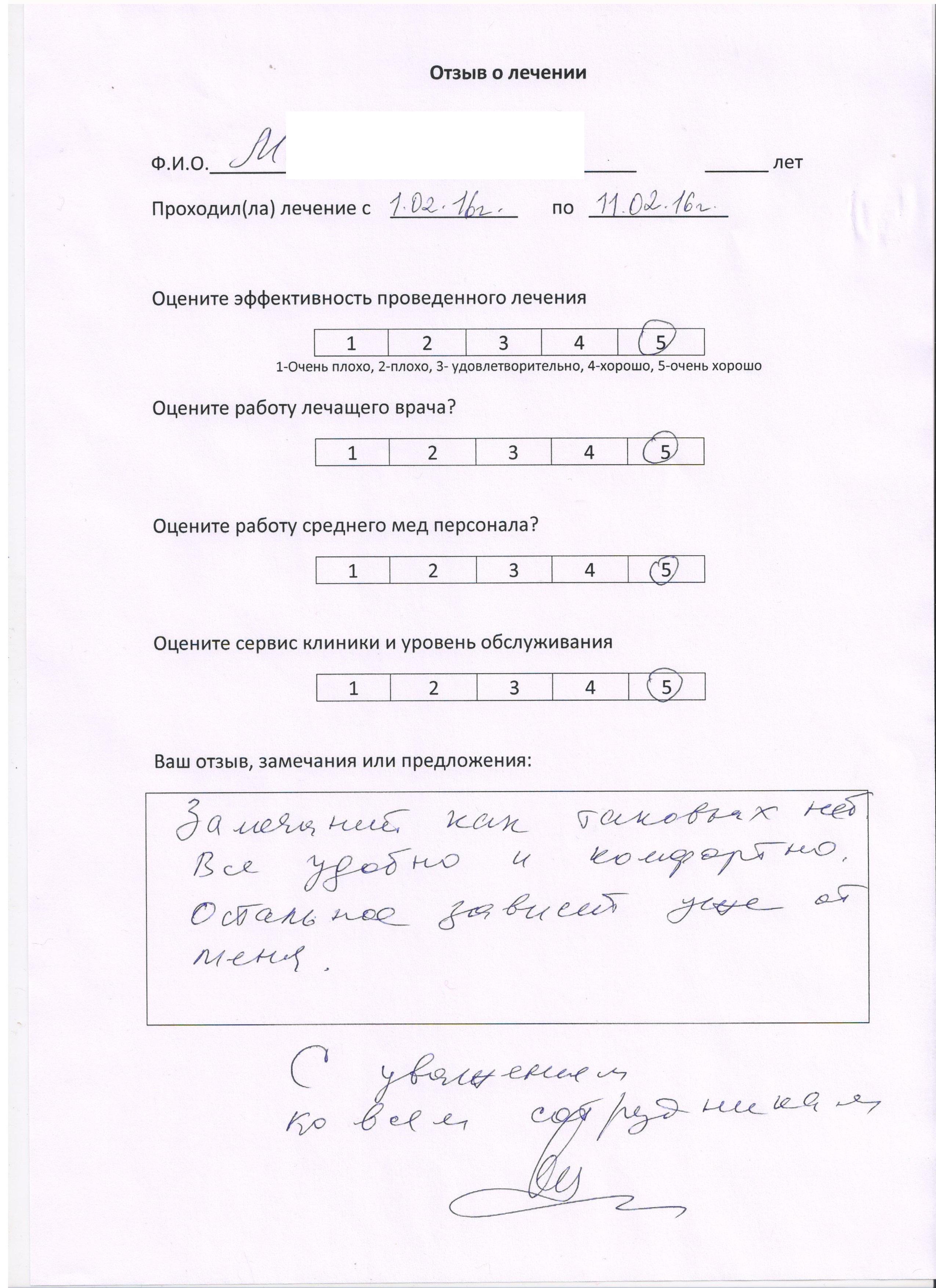 feedback_3