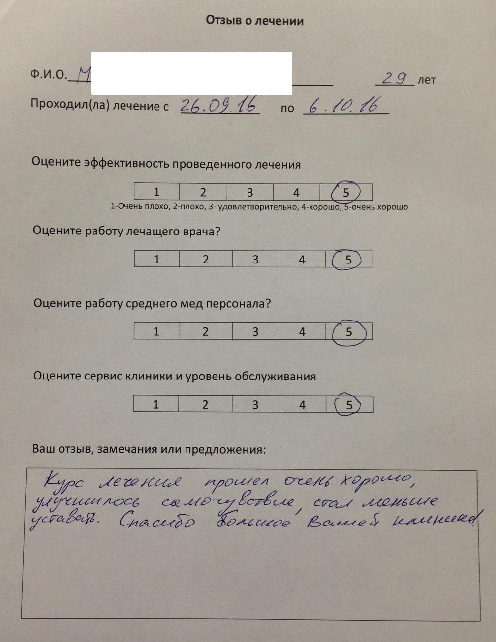 feedback_4
