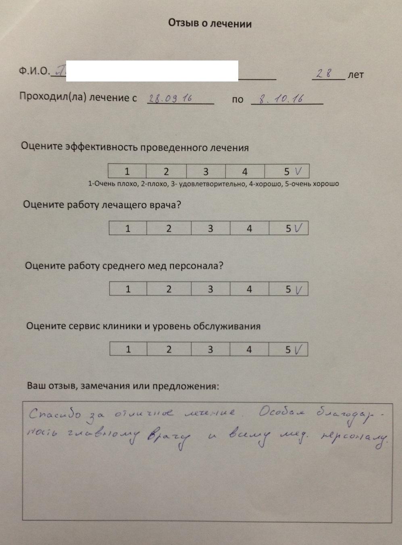 feedback_5