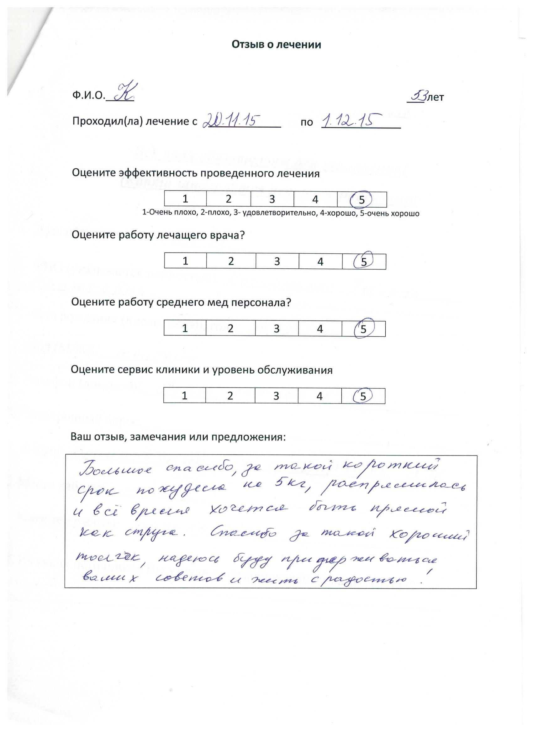 feedback_13